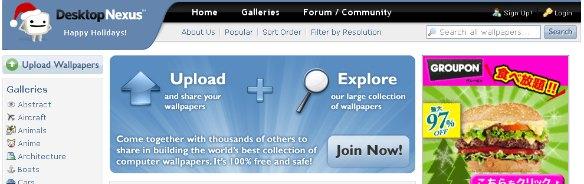 気に入ったデザインの無料壁紙をピッタリサイズでダウンロードできる「Desktop Nexus」