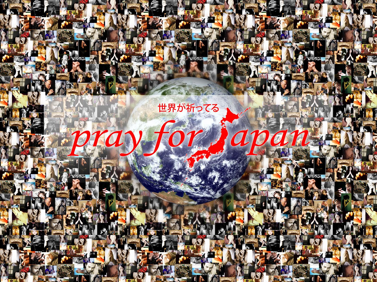 20110311_prayforjapan
